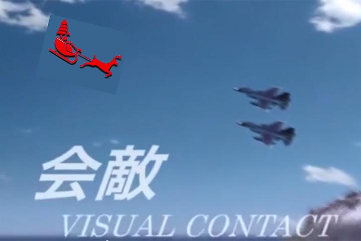 サンタが日本にやってきた 航空自衛隊編