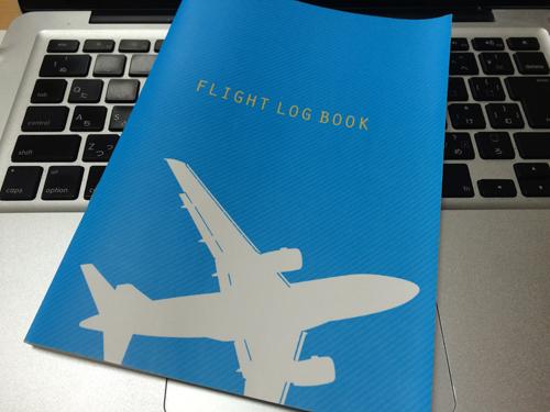 11月27日(金)放送の009便テーマは「あなたの空旅の思い出」