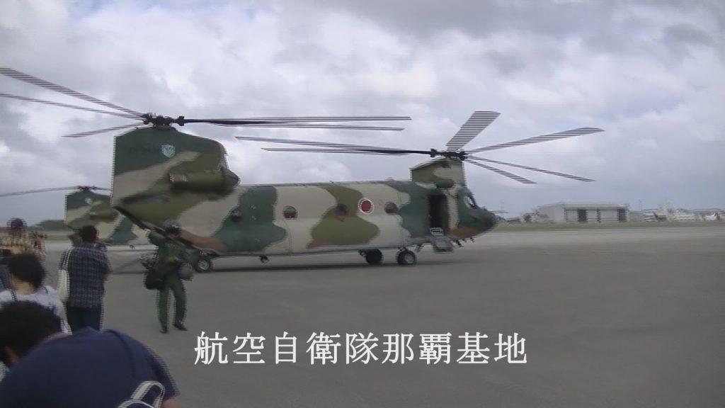 CH-47Jチヌーク体験搭乗!沖縄本島南部を1周